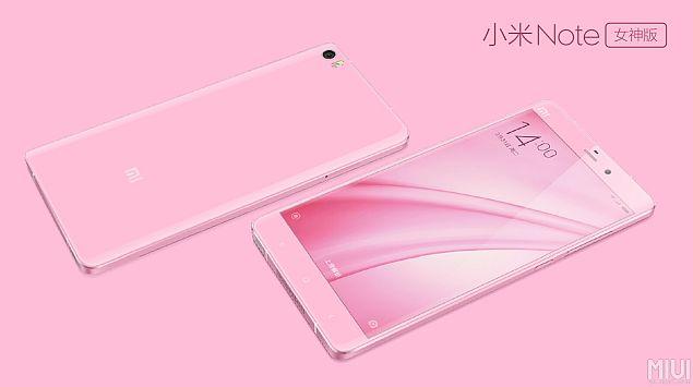 xiaomi_mi_note_pink_edition.jpg