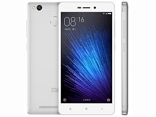 Xiaomi Redmi 3X With Snapdragon 430 SoC, Metal Build Launched