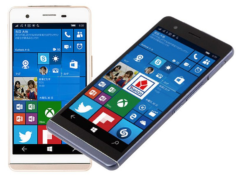 Every Phone Launched as World's Thinnest Windows Smartphone Yet