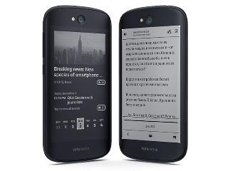 इस स्मार्टफोन में फ्रंट पैनल के साथ पिछले हिस्से पर भी है डिस्प्ले