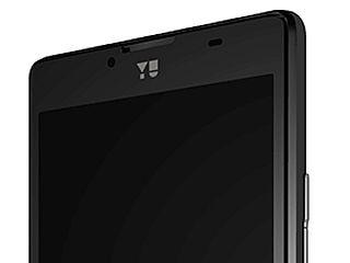 यू यूरेका ब्लैक स्मार्टफोन आज होगा लॉन्च
