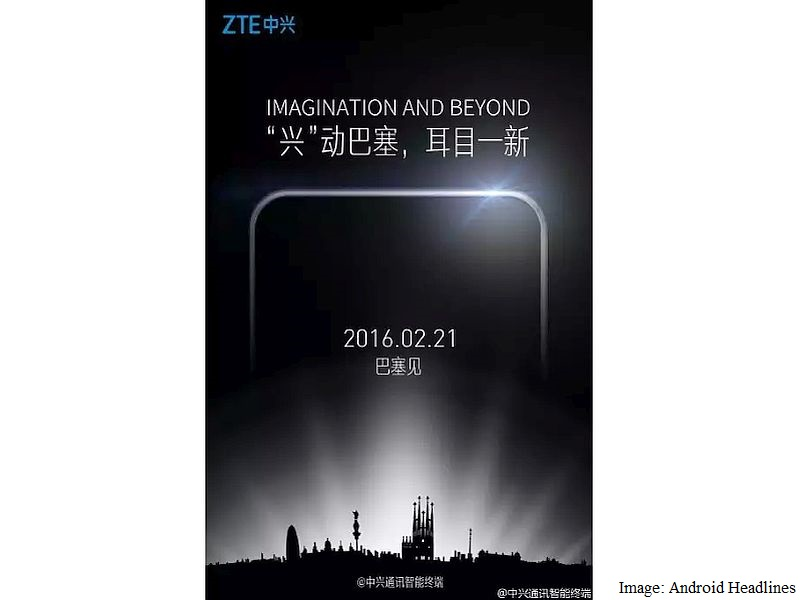 MWC 2016: ZTE Teases Smartphone Launch on Sunday